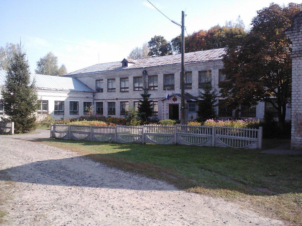 Школа-2012